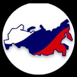 Доставка по всей РФ транспортными компаниями