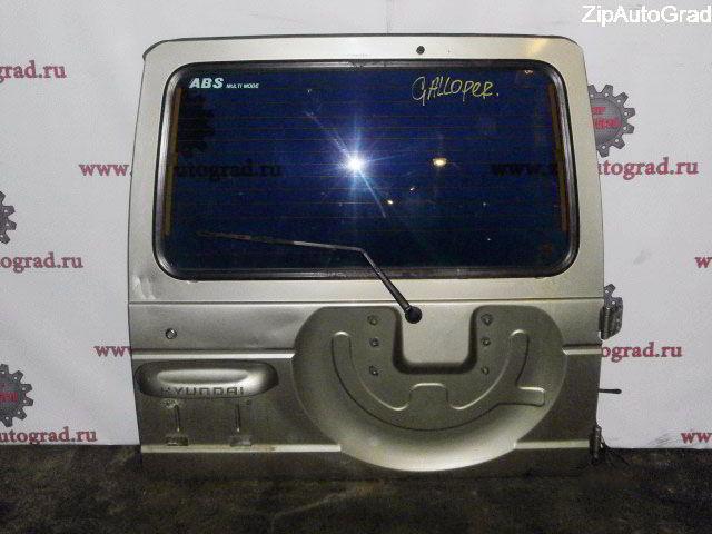 Дверь задняя Hyundai Galloper.
