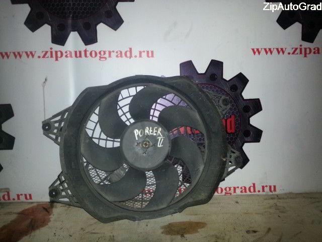 Вентилятор радиатора кондиционера Hyundai Porter. Кузов: 2. D4CB.