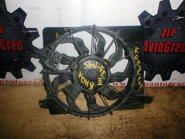 Вентилятор радиатора кондиционера Hyundai Santa fe. Кузов: 2. D4EB. Дата выпуска: 06-10.