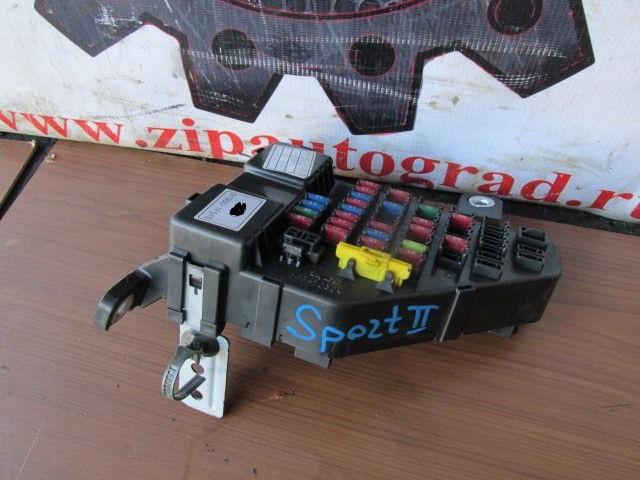Блок предохранителей 91950-1F510 Sportage. Кузов: 2.