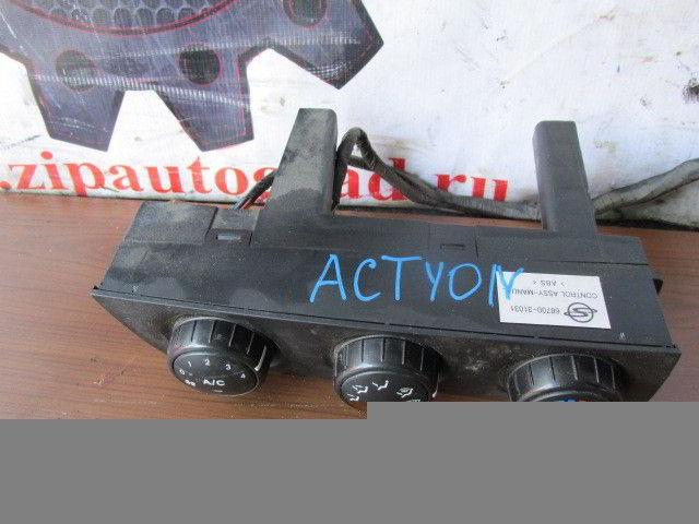 Блок управления климат-контролем 68700-31031 Ssangyong Actyon.