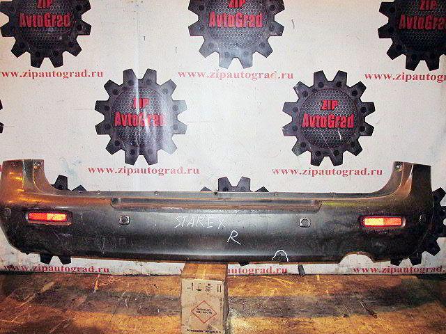 Задний бампер Hyundai Starex. Дата выпуска: до 03г.