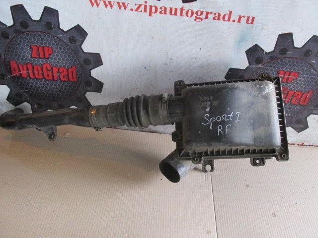 Корпус воздушного фильтра Kia Sportage. Кузов: 1. RF.