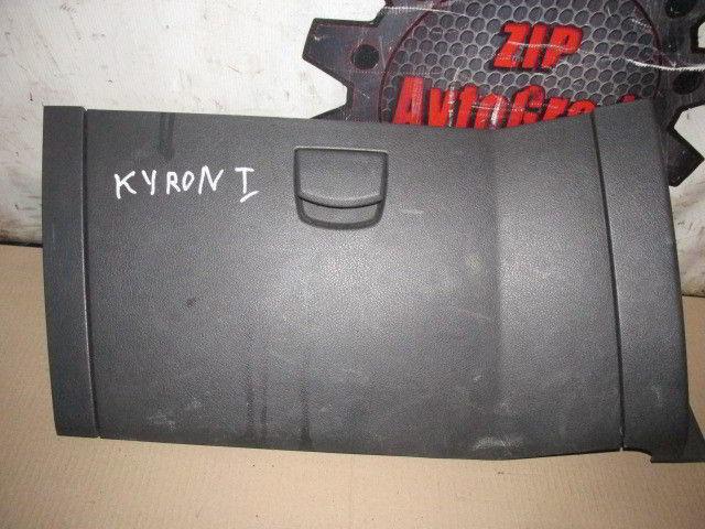 Бардачок Ssangyong Kyron. Кузов: 1. D27DT.