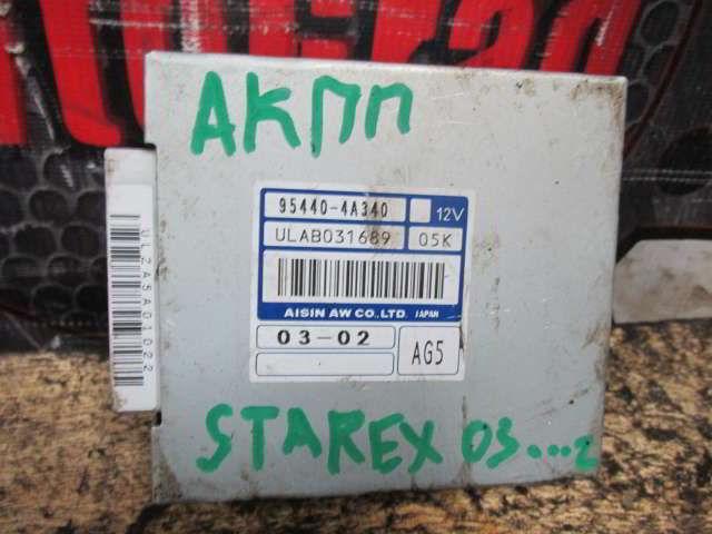 Блок управления автоматом 95440-4A340 Hyundai Starex. Дата выпуска: 04-07.