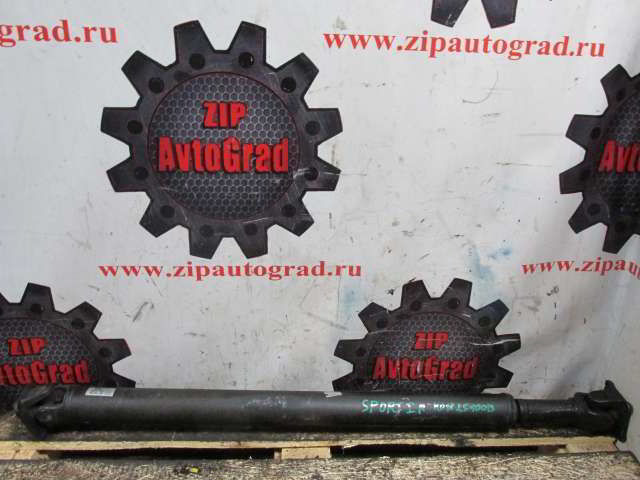 Задний карданный вал K0182500B Sportage. Кузов: 1. FE.