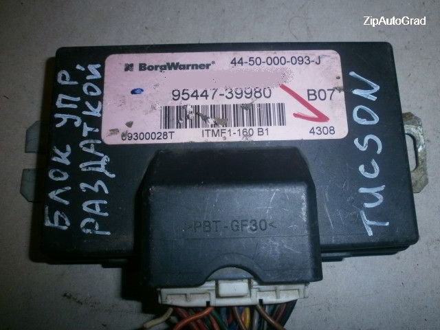 Блок управления 4wd 95447-39980 Hyundai Tucson.