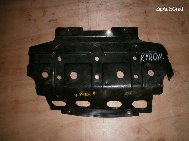 Защита двигателя Ssangyong Kyron.