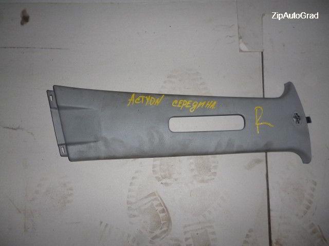 Левая накладка на стойку кузова Ssangyong Actyon.