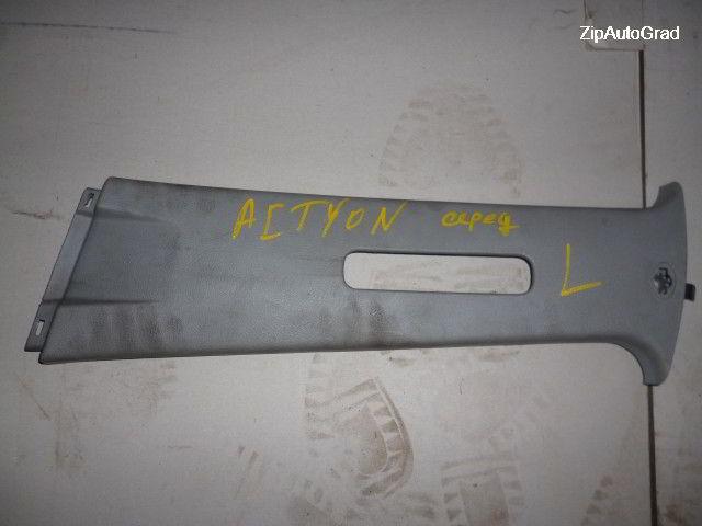 Правая накладка на стойку кузова Ssangyong Actyon.