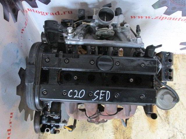 Двигатель Daewoo Leganza. C20SED. , 2.0л., 136л.с.  фото 2